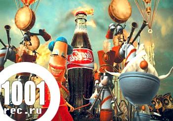 29 березня День рожденья Кока-коли: історія напою