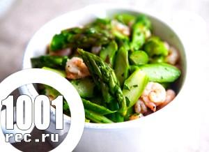 Ароматний салат з спаржі з креветками