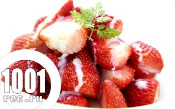 Швидкий десерт Полуниця з вершками і перцем