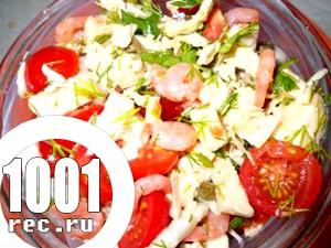 Швидкий салат з моцарелою