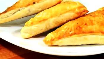 Французькі пиріжки з листкового тіста
