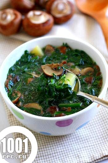 Грибний суп зі шпинатом