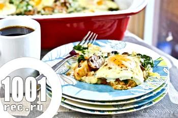 Гриби, запечені з яйцями і шпинатом
