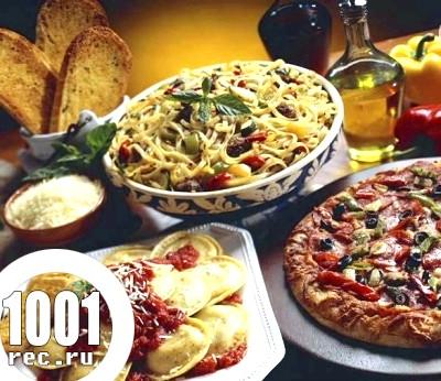 Італійська кухня.