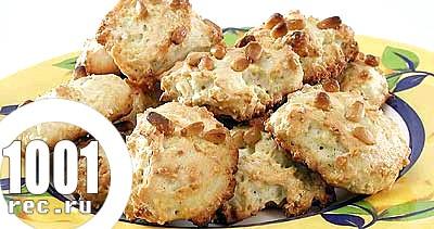 Італійське печиво з кедровими горішками