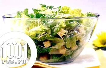 Капустяний салат з куркою і сиром