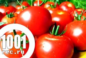 Консервування помідорів (томатів) без оцту