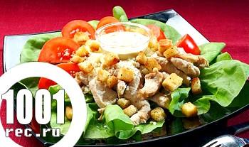 Курячий салат з сухариками, помідорами і сиром