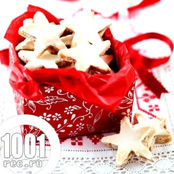 Новорічні печива-зірочки з корицею