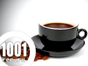 Новий інтригуючий рецепт кави
