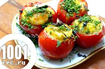 Омлет в помідорі