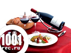 Правильна закуска до вина