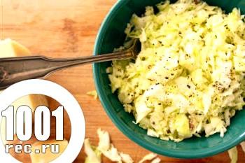 Салат з білокачанної капусти з сиром