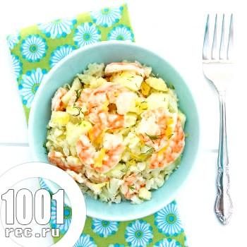Салат з цвітної капусти з креветками