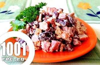 Салат з червоної квасолі з сухариками