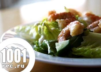 Салат з креветок з пивної заправкою