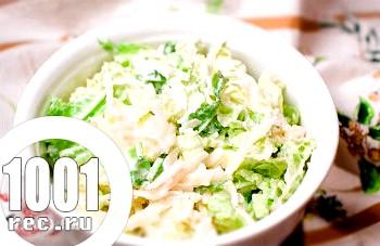 Салат з пекінської капусти та сиру