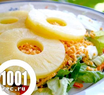 Салат крабовий з ананасами