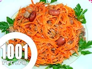 Салат з морквою і квасолею