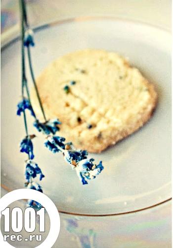 Шотландське печиво з лавандою
