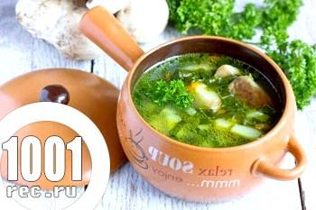 Суп зі шпинатом і грибами