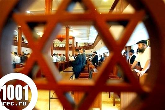 Традиційна єврейська кухня.
