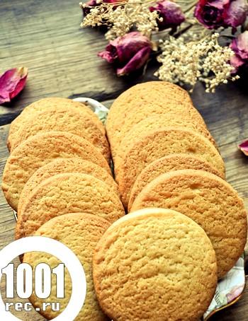 Смачне пісочне печиво