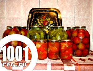 Смачні рецепти консервування овочів